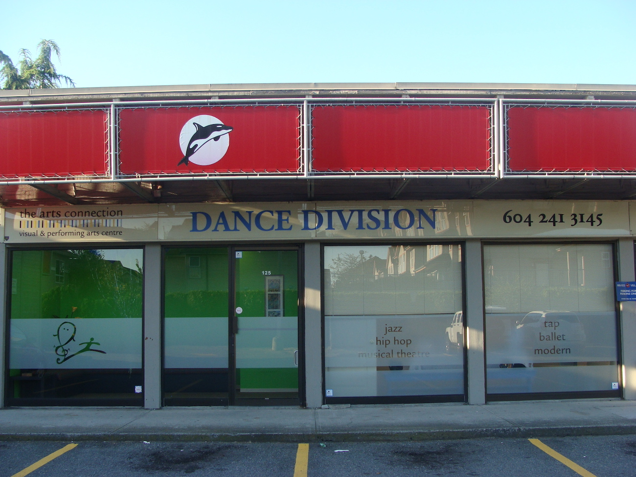 the arts connection dance studio in 2009